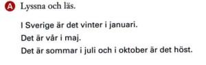 دروس سويدي