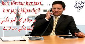hyr taxi