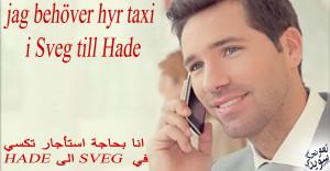 jag behöver hyr taxi