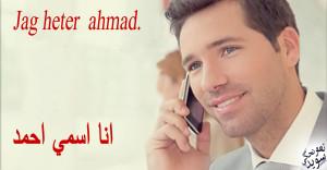 jag heter ahmad