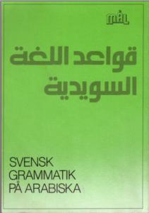 كتاب قواعد اللغة السويدية
